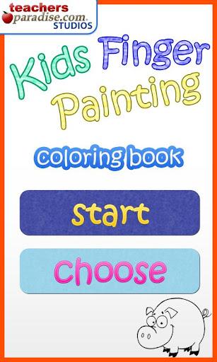 兒童手指畫藝術遊戲
