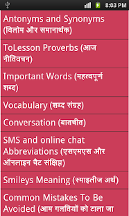 learn english speaking course - screenshot