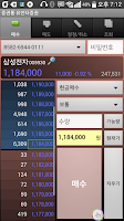 Screenshot of 증권통 유안타증권 거래 모듈