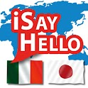 iSayHello Italian - Japanese icon