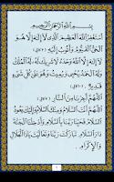 Screenshot of Wirid Selepas Solat Fardhu