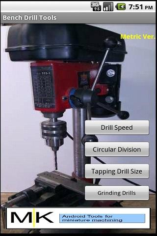Drill Tool Metric