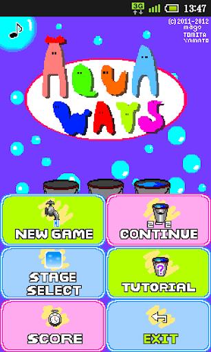 免費解謎App|AquaWays|阿達玩APP