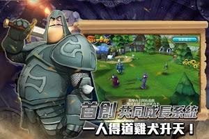Screenshot of 騎士不魯蛇