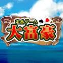 定番ゲーム・大富豪 - KEMCO icon