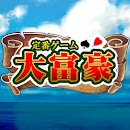 定番ゲーム・大富豪 - KEMCO file APK Free for PC, smart TV Download