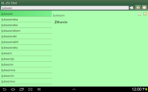 Slovenian Zulu dictionary - screenshot
