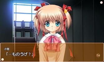 Screenshot of リトルバスターズ!SS Vol.01