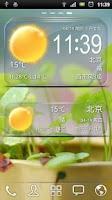 Screenshot of 墨迹天气插件皮肤虹彩质感玻璃