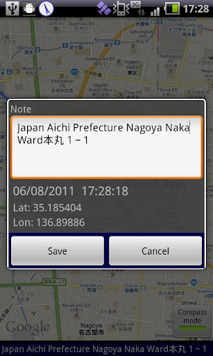 【免費旅遊App】Destination Compass Free-APP點子