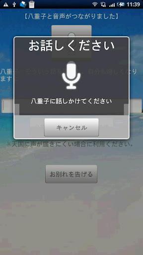 天国 玩通訊App免費 玩APPs