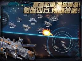 Screenshot of 星際文明2:新紀元