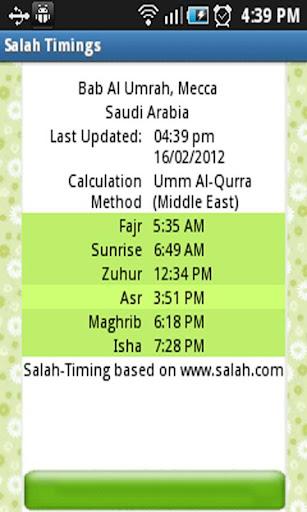 islamic prayer times صلاة