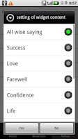 Screenshot of Wise saying (widget)