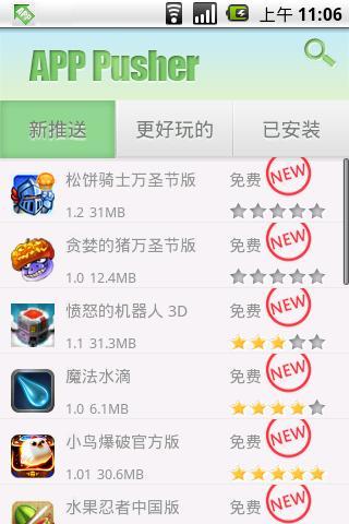 App Pusher