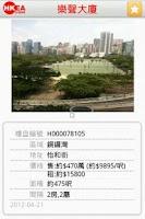 Screenshot of 香港地產網