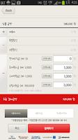 Screenshot of 트렌드온 (Trend On) - 패션 모바일 오픈마켓