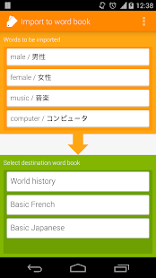 App Simple Word Book apk for kindle fire