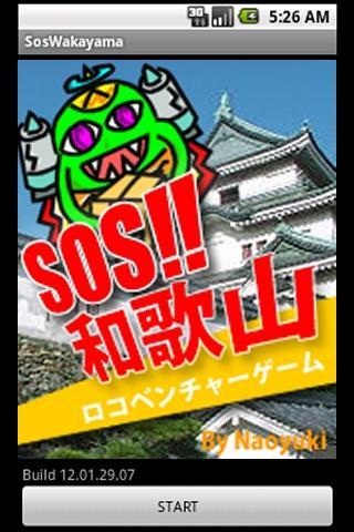 Sos Wakayama