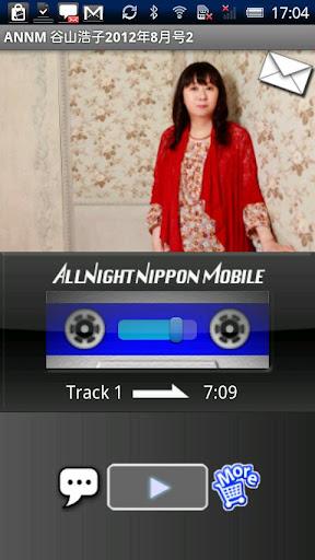 玩娛樂App|谷山浩子のオールナイトニッポンモバイル2012年 8月号2免費|APP試玩