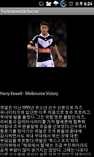 【免費運動App】For Interests In Soccer-APP點子