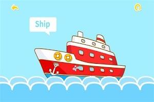 Screenshot of Transport by BabyBus