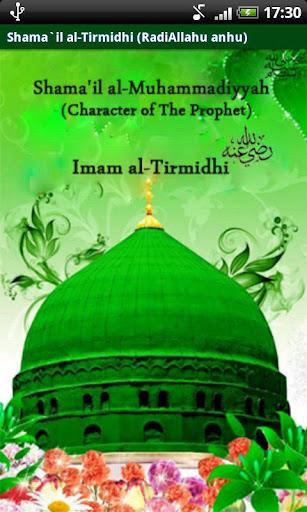 Shama'il al-Tirmidhi