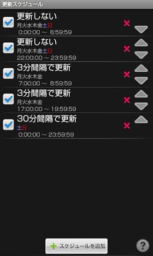 【免費通訊App】Latitude Sync-APP點子