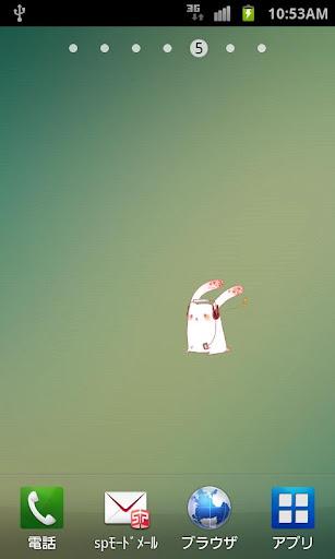 MiniWidget-Manner-Rabbit