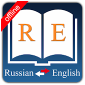 Russian Dictionary APK for Blackberry