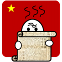 (Old) Learn Chinese: Advanced icon