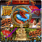 Year Of The Dragon Video Slot icon