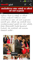 Screenshot of Bhasha Puvath | Sri Lanka News