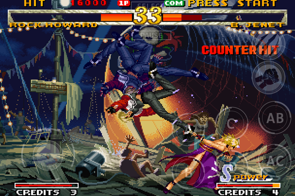 GAROU: MARK OF THE WOLVES Screenshot 0