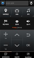 Screenshot of 스마트 파인드라이브 Wi-Fi