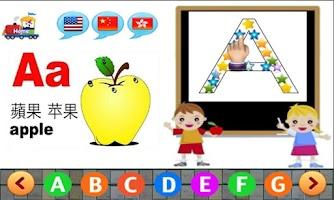 Screenshot of Kids Learning Kits FREE