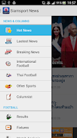 Screenshot of Siamsport News