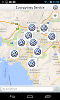Screenshot of Volkswagen Service Greece