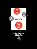 Screenshot of 위즐 -대학 입시 정보 교육 / (구) 위벤트