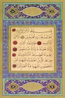 Screenshot of Koran (Quran) PRO
