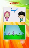 Screenshot of Elif Ba Learning Game - German