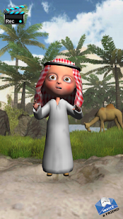 App Talking Arabs 1 APK for Kindle