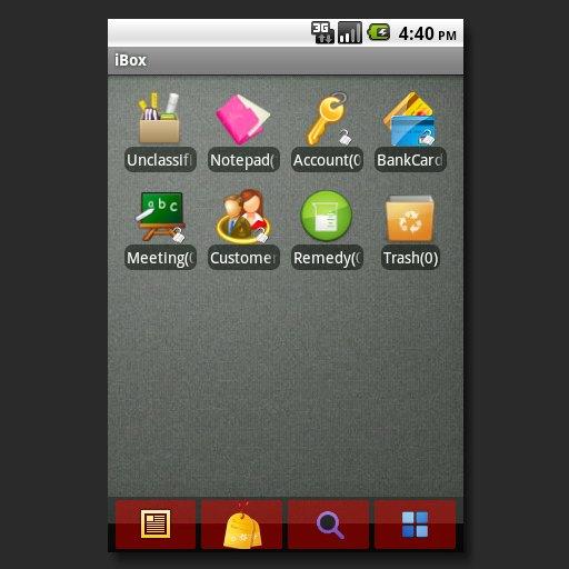 iBox(1.5) 工具 App LOGO-硬是要APP
