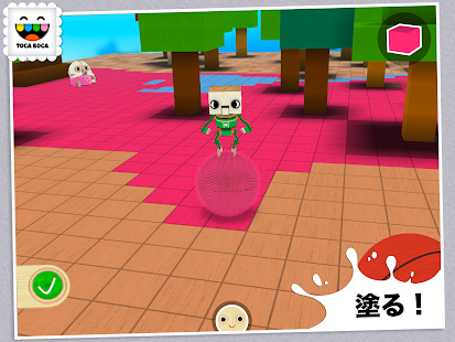 トッカ・ビルダー (Toca Builders) Screenshot