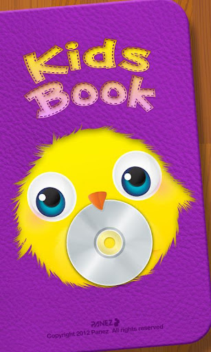 Kids Book - Song Story