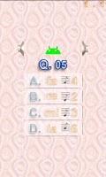 Screenshot of PerfectPitch Conservatory Lite