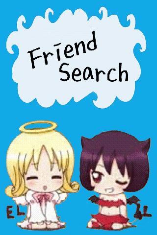 내 친구를 찾아줘