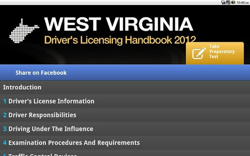West Virginia Driver Manual 0$ - screenshot