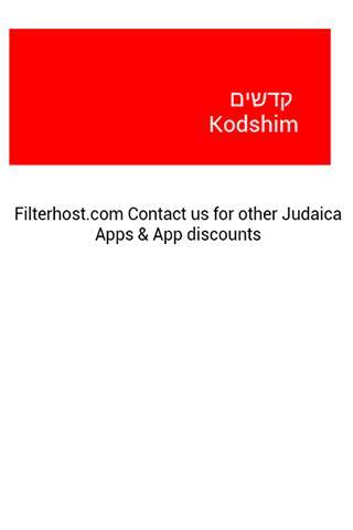 Bartenura on Kodshim -EasyPlus
