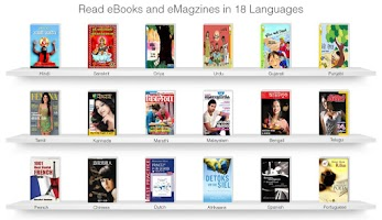 Screenshot of Rockstand: eBooks & eMagazines